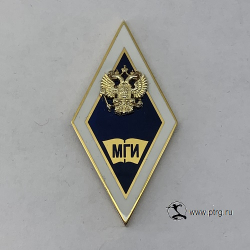 Знаки МГИ (г.Мурманск)