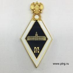 """Нагрудные знаки """"МАГИСТР"""" с символикой РАН №2"""