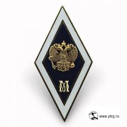 """Нагрудные знаки """"МАГИСТР"""" традиционные №3"""