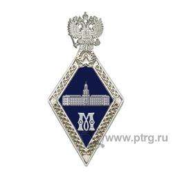 """Нагрудные знаки """"МАГИСТР"""" с символикой РАН №1"""