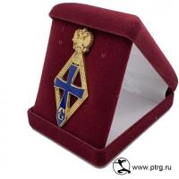 """Именной нагрудный знак """"СПЕЦИАЛИСТ"""" традиционный №1, парадный, позолоченное серебро. Подарочный вариант."""