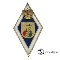 Нагрудный знак Авиационного учебного центра ФБУ АВИАЛЕСООХРАНА.