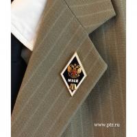 Именной нагрудный знак выпускника  МЭСИ  из позолоченной латуни