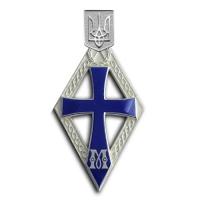 """Нагрудный знак """"МАГИСТР"""" традиционный №1, парадный, серебряный"""