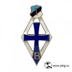 Именной нагрудный знак БАКАЛАВР Эстонской Республики из латуни
