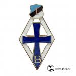 Именной нагрудный знак БАКАЛАВР Эстонской Республики из серебра