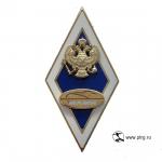 Нагрудный знак выпускника  МГТУ «МАМИ» из позолоченной латуни