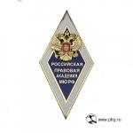 Именной нагрудный знак выпускника РПА из позолоченной латуни