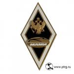 Именной нагрудный знак выпускника МГТУ «МАМИ» из позолоченного серебра