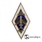 Нагрудный знак ВЫПУСКНИК   4-го выпуска Фрунзенского авиационного технического училища