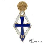 """Нагрудный знак """"МАГИСТР"""" традиционный №2, парадный, позолоченная латунь"""