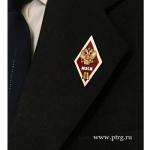 Именной знак выпускника МЭСИ с красным дипломом.из латуни