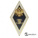 Именной нагрудный знак выпускника РЭА из позолоченного серебра