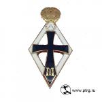 """ИМЕННОЙ нагрудный знак """"МАГИСТР"""" традиционный №2, парадный, позолоченное серебро"""